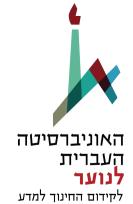 האוניברסיטה העברית לנוער