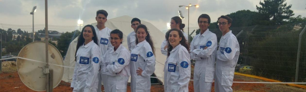 תלמידי מושבה על מאדים